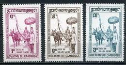 Cambodge YT 89-91 XX / MNH - Cambodia