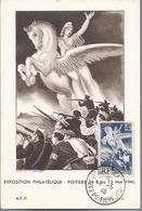 Maximum 1 Giorno - Francia - Exposition Philatèlique - Poitiers - H5596 - 1950-59