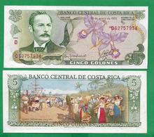 COSTA - RICA - 5 COLONES – 1992 - UNC - Costa Rica