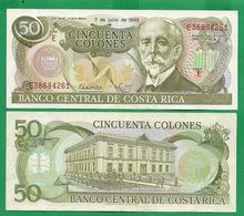 COSTA - RICA - 50 COLONES – 1993 - UNC - Costa Rica
