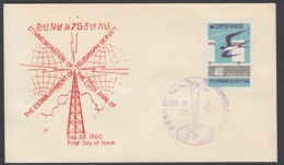 First Day Cover Spd South Corea - Corea Del Sur - Yvert 241 Year 1960 - Korea, South