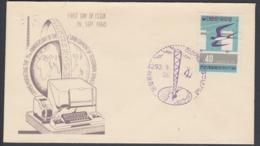 First Day Cover Spd South Corea - Corea Del Sur - Yvert 241 Year 1960 - Postmark - Korea (Zuid)