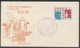 First Day Cover Spd South Corea - Corea Del Sur - Yvert 246 Year 1960 - Postmark - Korea, South