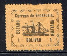 VENEZUELA, STATE OF GUAYANA, NO. 5, MH - Venezuela