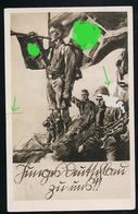 AK/CP RR ! Propaganda HJ Hitlerjugend  1932 !!! München   Nazi  Gel./circ. 1932   Erhaltung /Cond.  2- / 3 ,   Nr. 00853 - 1939-45