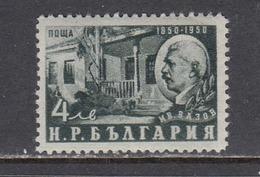 Bulgaria 1950 - Ivan Vazov, Poete, YT 638, Neuf** - 1945-59 Volksrepubliek