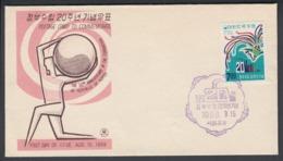 First Day Cover Spd South Corea - Corea Del Sur - Yvert 498 Year 1968 - Postmark - Korea (Zuid)