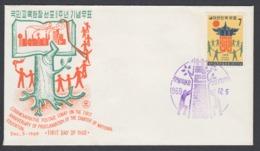 First Day Cover Spd South Corea - Corea Del Sur - Yvert 568 Year 1969 - Postmark - Korea (Zuid)