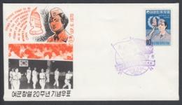 First Day Cover Spd South Corea - Corea Del Sur - Yvert 601 Year 1970 - Postmark - Korea, South