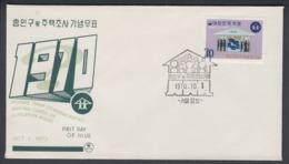 First Day Cover Spd South Corea - Corea Del Sur - Yvert 603 Year 1970 - Postmark - Korea (Zuid)