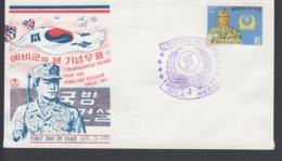 First Day Cover Spd South Corea - Corea Del Sur - Yvert 633 Year 1971 - Postmark - Korea, South