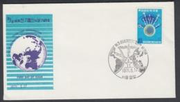 First Day Cover Spd South Corea - Corea Del Sur - Yvert 638 Year 1971 - Postmark - Korea, South