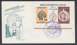 First Day Cover Spd South Corea - Corea Del Sur - Yvert Hb 63 Year 1963 - Postmark - Korea (Zuid)