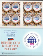 Rossija 2002 Michel Carnet 10 Neuf ** Cote (2008) 3.50 Euro Recensement De La Population - Blocs & Feuillets