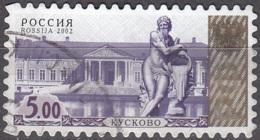 Rossija 2002 Michel 1049 O Cote (2008) 0.40 Euro Moscou Sculpture Cachet Rond - 1992-.... Fédération