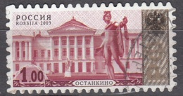 Rossija 2003 Michel 1130 O Cote (2008) 0.10 Euro Moscou Palais Et Statue Apollo Cachet Rond - 1992-.... Fédération