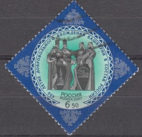 Rossija 2007 Michel 1408 O Cote (2008) 0.70 Euro 650 Ans Bachkirie - 1992-.... Fédération