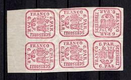 Roumanie YT N° 9A En Bloc De Six Timbres Tête-bêche Neufs *. B/TB. A Saisir! - 1858-1880 Moldavie & Principauté
