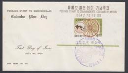 First Day Cover Spd South Corea - Corea Del Sur - Yvert Hb 71 Year 1964 - Postmark - Korea (Zuid)