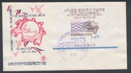 First Day Cover Spd South Corea - Corea Del Sur - Yvert Hb 101 Year 1964 - Postmark - Korea, South