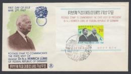 First Day Cover Spd South Corea - Corea Del Sur - Yvert Hb 127 Year 1964 - Postmark - Korea (Zuid)