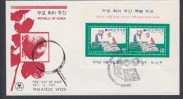 First Day Cover Spd South Corea - Corea Del Sur - Yvert Hb 248 Year 1973 - Postmark - Korea, South