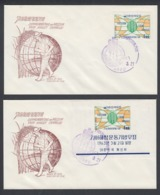 First Day Cover Spd South Corea - Corea Del Sur - Yvert 293 Hb 59 Year 1963 - Postmark - Korea (Zuid)