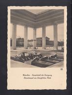 Dt. Reich AK München Ehrentempel Am Königlichen Platz - Weltkrieg 1939-45