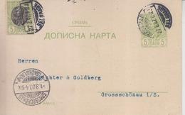 Bulgaria Postcard     (A-3600-special-2) - 1879-08 Principalty
