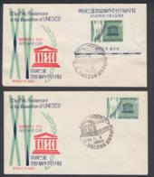First Day Cover Spd South Corea - Corea Del Sur - Yvert 260 Hb 46 Year 1961 - Postmark - Korea (Zuid)