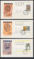 First Day Cover Spd South Corea - Corea Del Sur - Yvert Hb 128/130 Year 1962 - Postmark - Korea, South