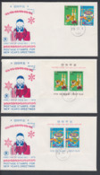 First Day Cover Spd South Corea - Corea Del Sur - Yvert 775/776 Hb 249/250 Year 1973 - Postmark - Korea (Zuid)