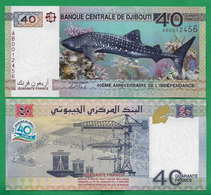 DJIBOUTI  - 40 FRANCS – 2017- UNC COMMEMORATIVE - Dschibuti