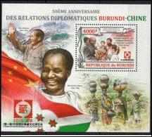 Burundi 2013 Relations Burundi Chine Mao Tse Tung MNH - Mao Tse-Tung