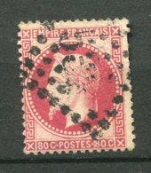 14470 FRANCE N°32a ° 80c. Rose Carminé  Napoléon III    1867     B/TB - 1863-1870 Napoléon III Lauré