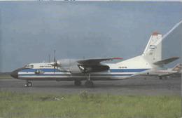 ANTONOV AN-24 Aerei Aviation AERONICA YN-BYW AN24 Aiplane AN 24 - 1946-....: Era Moderna