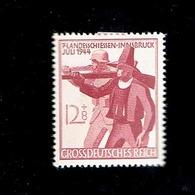 Allemagne - 3è Reich. (Y&T) 1944. N°818  *7è Tournoi De Tir D'Innsbrück*  12p.+8p.  Neuf** - Allemagne