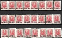 9R-897:25zegels:N°177:mint ... Om Verder Uit Te Zoeken... - Levant
