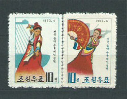 Corea Del Norte - Correo 1963 Yvert 461/2 ** Mnh  Danza - Corea Del Norte