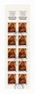 Bande Entière Carnet YT 2053 (timbres 3717) Croix Rouge 2004 Oblitérations Du 15/11/2004 Maignelay-Montigny (60) - Booklets