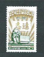 Corea Del Norte - Correo 1997 Yvert  2691 ** Mnh - Corea Del Norte