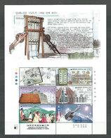 Corea Del Sur - Correo 2000 Yvert 1956/61 ** Mnh - Corea Del Sur