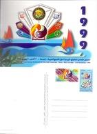 1999 QATAR The 5th Postal Stamps Exhibition For The Arab Gulf Countries – Postcard - Qatar