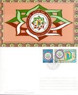 2000 QATAR Postcard 9th Islamic Summit Conference - Qatar