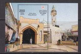 2014 Oman Souq Muttrah Complete Set Of 2 Souvenir Sheets  MNH - Oman