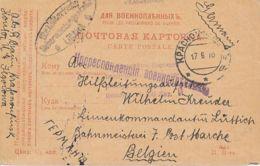 PG Allemand En Russie Krasnousinsk - Carte Vers Gare De Marche Belgique - Censure Russe  Et De Liège - Très Rare - Guerre 14-18