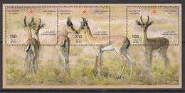 2014 Oman Arabian Gazelle Souvenir Sheet  MNH - Oman