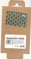 GREECE - IKEA  ,CHAIN ,2019, Gift Card - Cartes Cadeaux