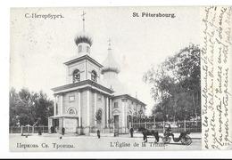 SAINT PETERSBOURG (Russie) L'Eglise De La Trinité - Russia