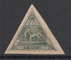 Obock - 1893 - N°Yv. 45 - Méharistes - 2f Ardoise - Neuf Luxe ** / MNH / Postfrisch - Neufs